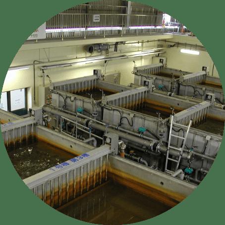 Water Intake facility